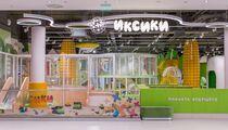 «Иксики» - уникальный детский клуб и семейное кафе в РЦ «Рассвет»