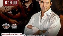 Дмитрий Певцов выступит с концертом в ресторане «Альпенхаус»