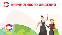 23-й Всероссийский саммит индустрии гостеприимства PIR EXPO-2020 представил деловую программу