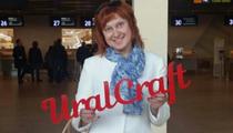 Интервью с Татьяной Васильевой: «Фестиваль Домашнего Пивоварения стал платформой для профессионального роста»
