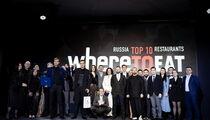 Независимая ресторанная премия WHERETOEAT (WTE) пройдет в нескольких городах России