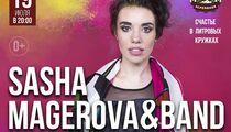 Очаровательная Sasha Magerova выступит на сцене «Альпенхауса» в июле