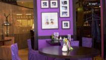 Кафе-бар «Bessoniza»