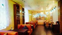 Ресторан «Kaluga Plaza»