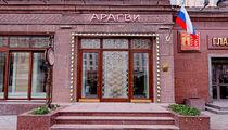 Новые рестораны Москвы: обзор апрельских открытий