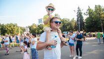 Фестиваль «Гренадин» проведут в Москве в августе