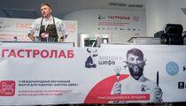 Международный обучающий форум для поваров «Завтра'к Шефа» пройдёт в Москве в июне