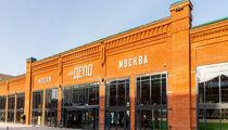 Ресторанный форум «Начало» в гастроцентре «Депо.Москва»