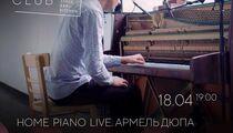 Благотворительный фортепианный концерт в Social Club