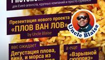 В караоке-баре Fever представят новый кулинарный проект