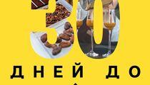 В Москве состоится выставка Coffee Tea Cacao Russian Expo 2020