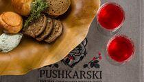 В ресторане Pushkarski запустили бизнес-сеты