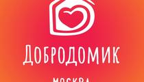 Сеть благотворительных кафе «ДОБРОДОМИК» появилась в Москве