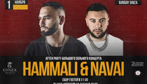 Первого ноября в SunDay Ginza пройдет афтерпати HammAli & Navai после концерта в А2