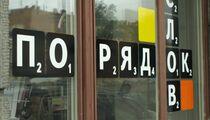В виртуальной рюмочной «Стопка книг» пройдет встреча с режиссером Романом Волобуевым