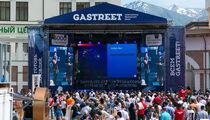 В Сочи состоится главное событие в ресторанной отрасли — GASTREET — International Restaurant Show 2020