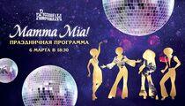 В ресторане «Русская Рюмочная №1» отметят Международный женский день