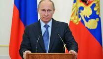Владимир Путин выступит с обращением к нации