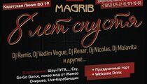 В караоке-баре Fever устроят вечеринку «Ночь MAGRIB - 8 лет спустя»