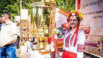 Москвичи отметили окончание лета на фестивале «Кофе и Чай»