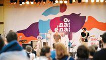 Фестиваль «О, да! Еда!» пройдет в последние выходные июля