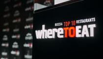 Стартовало голосование экспертов Всероссийской премии WHERETOEAT RUSSIA