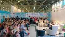 Международная выставка PIR Expo 2019 в «Крокус-Экспо»