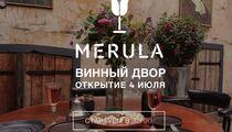 Новый проект Merula: открылась летняя площадка на Дворцовой набережной
