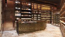Ресторан Eclipse откроется в поселке Репино в феврале