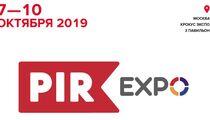 PIR EXPO 2019. ТОП-5 спикеров выставки