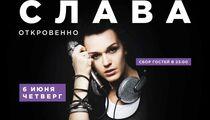 Концерт певицы Слава в «Джельсомино Café»