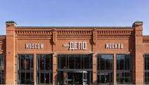 В «Депо» открылась кондитерская Remy Kitсhen Bakery