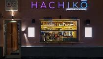 В Москве открылся японский бар-инакая «Хатико»