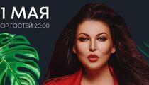 Ирина Дубцова выступит в CHALET RIVER CLUB