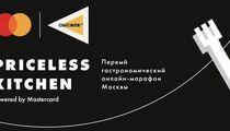 Московские шефы проведут бесплатные мастер-классы в прямом эфире