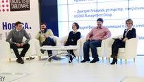 Международный форум HoReCa. Just HoReCа этой весной меняет формат