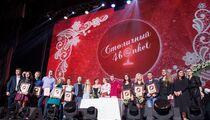 В Москве выдали ежегодную премию для владельцев ресторанов и отелей «Столичный банкет»