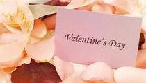День святого Валентина в «Астерии»