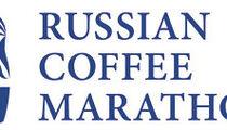 Russian coffee marathon 2012