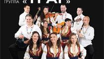 Этно-группа «Траг» в ресторане «Марсель»