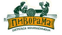 Пивной ресторан «Пиворама»