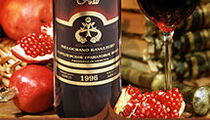 Армянские вина в ресторанах «Васаби»