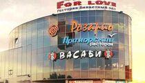Новые рестораны «Приморский» и «Курортный» от ГК «Васаби»