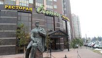 Ресторан «Есенин» (Санкт-Петербург) автоматизирован на базе «Трактиръ»