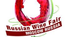 Лучшие вина России и Старого Света на Russian Wine Fair 2012