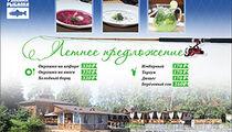 Летнее меню в «Русской рыбалке» на Крестовском