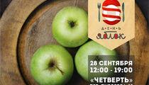 Владельцы и шеф-повара петербургских ресторанов проведут марафон благотворительных мастер-классов