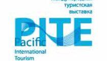 Владивосток: посетители международной выставки PITE отправятся в бесплатный гастрономический тур
