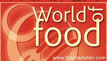 Деликатесы из Тайланда на выставке «WorldFood Moscow»
