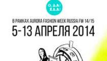 Ресторанный фестиваль «Aurora Plate» от создателей «Ода! Еда!»